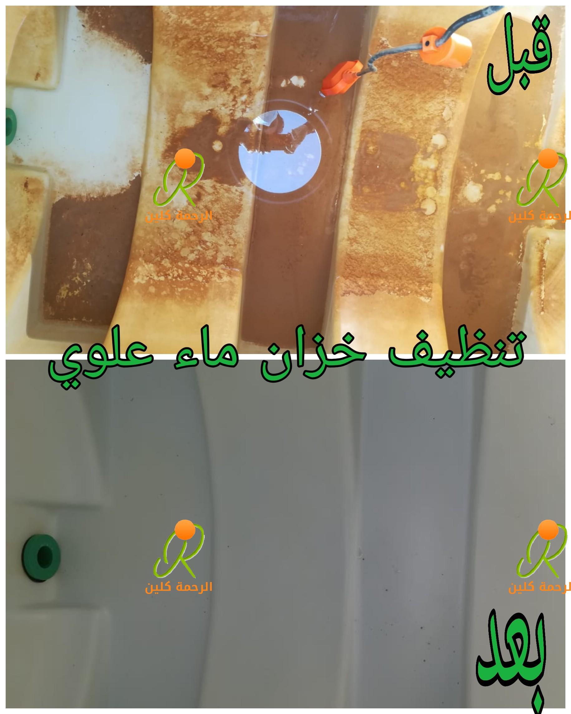 طريقة تنظيف الخزانات المنزلية